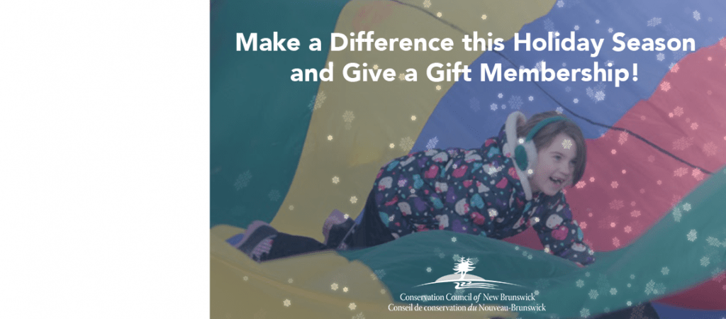 Gift Memberships!
